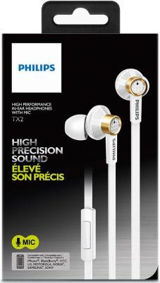 все цены на Гарнитура Philips TX2 белый онлайн