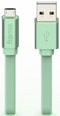Кабель microUSB 1м HAMA Design Line плоский зеленый 00178203 кабель microusb 1м konoos круглый kc musb3ng