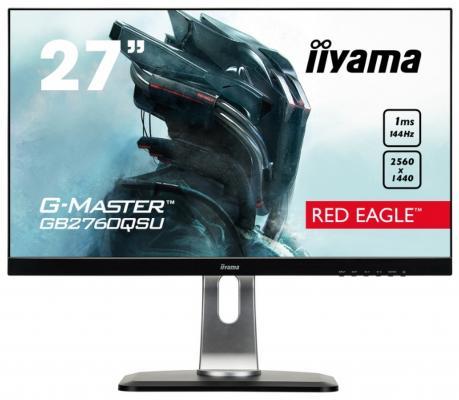 Монитор 27 iiYama GB2760QSU-B1