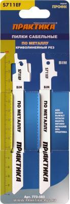 Сабельная пилка Практика S711EF BIM по стали шаг 1.4мм 150мм 2шт 773-583