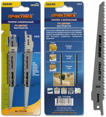 Сабельная пилка Практика S644D HCS по дереву шаг 4.3мм длина 150мм 2шт 773-538