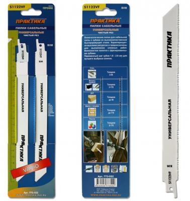 Сабельная пилка Практика S1122VF BIM по дер/мет/пласт шаг 1.8 - 2.6мм длина 225мм 2шт 773-552