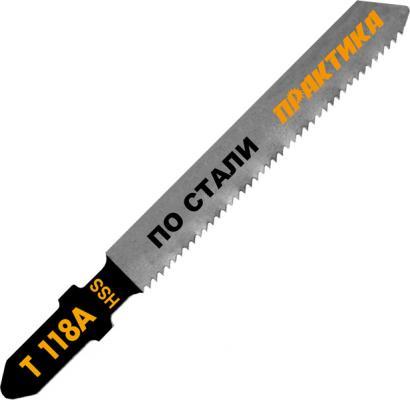 Лобзиковая пилка Практика T118A HSS 2шт 034-472