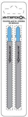 Лобзиковая пилка Интерскол 76х51х0.8 по металлу 2шт 1103 014
