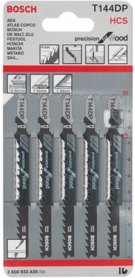 Лобзиковая пилка Bosch T 144 DP HCS 5шт 2608633A35