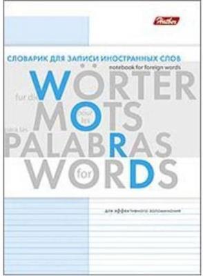 Тетрадь для записи иностранных слов Хатбер БУКВЫ 012138 24 листа скрепка 24Т6В5_06557