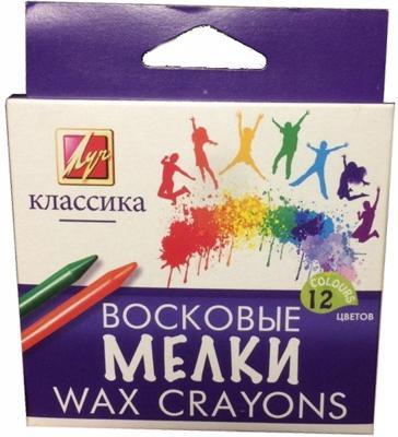 Восковые карандаши ЛУЧ Классика 12 цветов 12 штук от 3 лет карандаши восковые мелки пастель bic карандаши evolution 93 заточенные 12 цветов