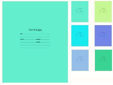 цена на Тетрадь школьная Би Джи Т5ск12 2739 12 листов линейка