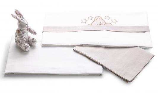 Комплект постельного белья 3 предмета Pali Georgia (серый/белый)