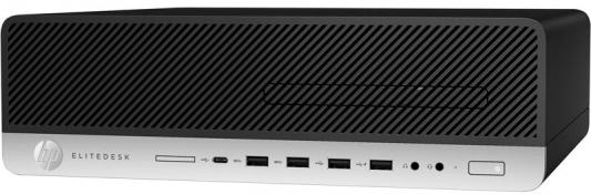 Системный блок HP EliteDesk 800 G3 i5-7500 3.4GHz 8Gb 256Gb SSD DVD-RW Win10Pro серебристо-черный 1KB27EA