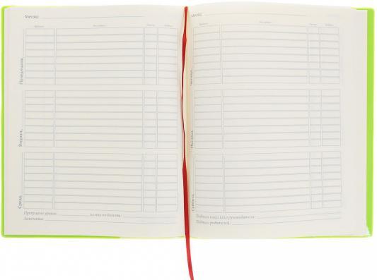 Дневник для старших классов Альт Приколы-21 48 листов линейка сшивка 10-200/21 от 123.ru