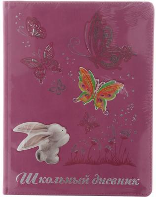 Дневник для старших классов Альт Bebunni 48 листов линейка сшивка 10-228 в ассортименте