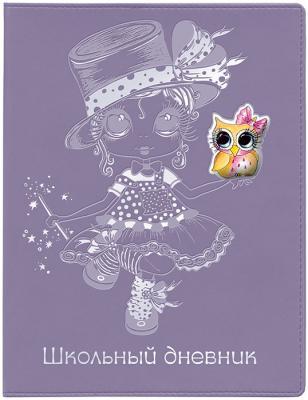 Дневник для старших классов Альт Девочка Сьюзан 48 листов линейка сшивка 10-232 в ассортименте