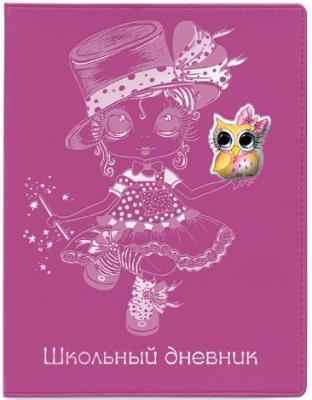 Дневник для старших классов Альт Девочка Сьюзан 48 листов линейка сшивка 10-232 в ассортименте от 123.ru