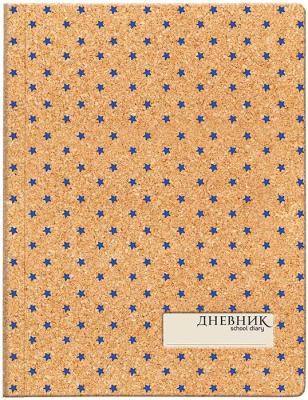 Дневник для старших классов Альт Звезды 48 листов линейка 10-137 в ассортименте