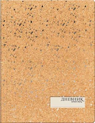 Дневник для старших классов Альт Кристаллы 48 листов линейка 10-139 в ассортименте