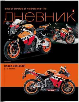 Дневник для старших классов Альт Экстрим мотоциклы 40 листов линейка 10-009/39