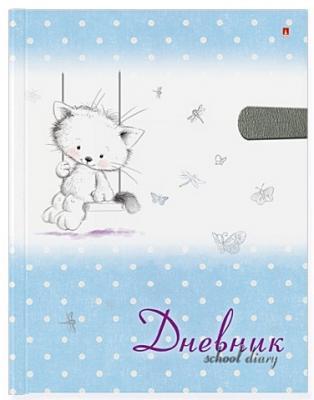 Дневник для старших классов Альт Мяу-мяу с магнитным хлястиком 48 листов линейка 10-202/57