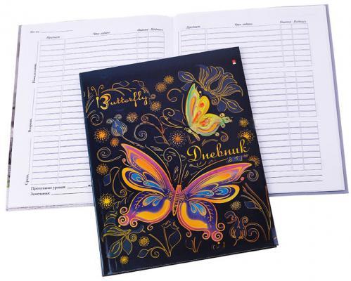 Дневник для старших классов Альт Радужные бабочки 40 листов линейка 10-009/06