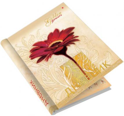 Дневник для старших классов Альт Золотые цветы 60 листов линейка гребень 10-134/39