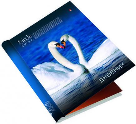Дневник для старших классов Альт Птицы. Лебеди линейка гребень 10-134/38