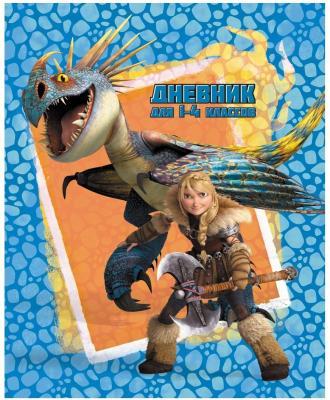 Дневник для младших классов Action! Dragons линейка DR-DU-1 недорого