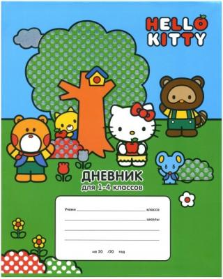 Дневник для младших классов Action! Hello Kitty линейка HKO-ADU-5