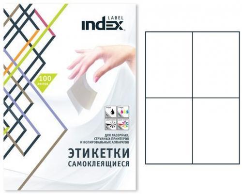 Самоклеящиеся этикетки Index 100 листов 105х148 мм белый IL105148 самоклеящиеся этикетки multilabel 105х148 5 мм 50л