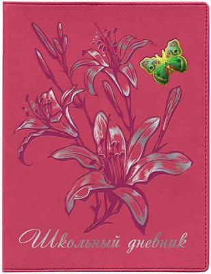 Дневник для старших классов Альт Цветы 48 листов линейка сшивка 10-044, в ассортименте