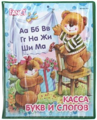 Касса Action! букв и слогов Fancy FCL1 раннее развитие айрис пресс умный малыш касса букв набор карточек для детей