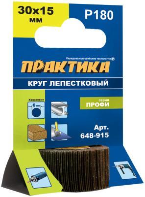 Круг лепестковый с оправкой Практика Профи 30х15мм P180 648-915