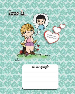 Тетрадь школьная Action! Love IS 18 листов линейка скрепка LI-AN 1803/1 в ассортименте