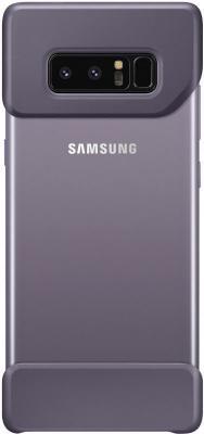 Чехол Samsung EF-MN950CVEGRU для Samsung Galaxy Note 8 2Piece Cover Great фиолетовый смартфон ginzzu rs71d черный r71db
