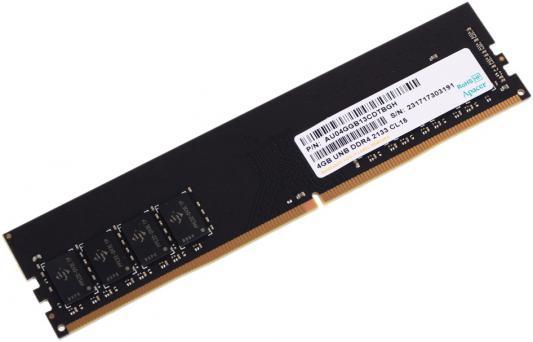 Оперативная память 4Gb PC4-17000 2133MHz DDR4 DIMM Apacer EL.04G2R.KDH