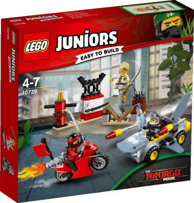 Конструктор LEGO «Ниндзяго» Нападение акулы 10739 108 элементов