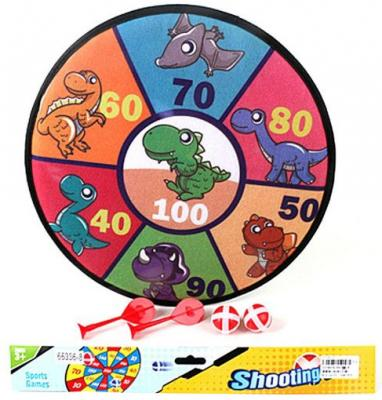 Спортивная игра Shantou Gepai дартс Динозаврики спортивная игра shantou gepai дартс мышонок