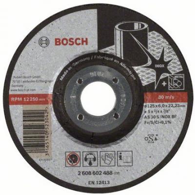 Обдирочный круг Bosch 125х6мм 2608602488