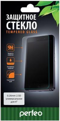 Защитное стекло Perfeo универсальное для смартфонов 4 PF-TG-UNI4 защитное стекло perfeo для samsung j7 prime 0 33мм full screen asahi 106 черный pf tg fa sam j7prb