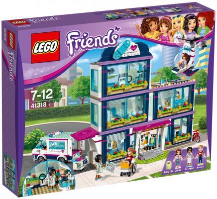 Конструктор LEGO Подружки Клиника Хартлейк-Сити 871 элементов