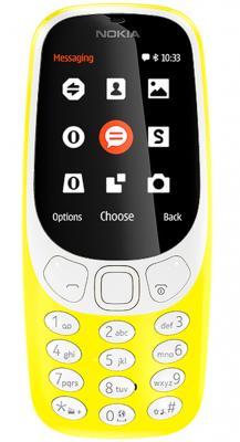 Телефон NOKIA 3310 Dual жёлтый телефон