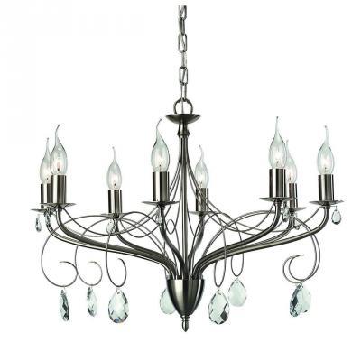 Подвесная люстра Arte Lamp Purezza A6645LM-8SS arte lamp подвесная люстра arte lamp bellator a8959sp 5br