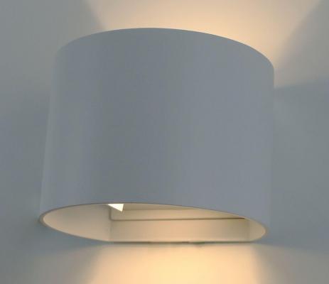 Уличный настенный светодиодный светильник Arte Lamp Rullo A1415AL-1WH