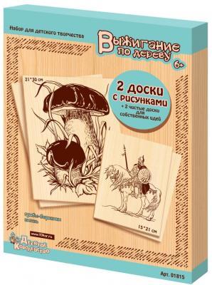 Набор для выжигания Десятое королевство Грибы-боровики/Витязь от 6 лет