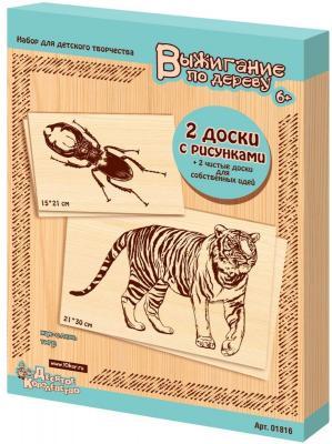 Набор для выжигания Десятое королевство Жук-олень/Тигр от 6 лет шуба для девочки 6 лет куплю