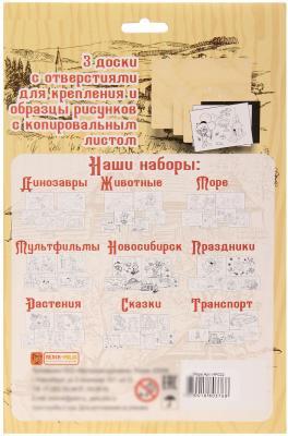 Набор для выжигания Пелси Транспорт, 3 картинки от 8 лет в ассортименте от 123.ru