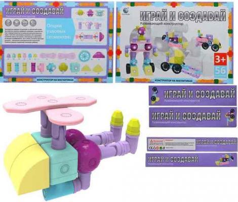 Магнитный конструктор Shantou Gepai Играй и создавай 56 элементов пазл 3d shantou gepai заяц 56 элементов 9027