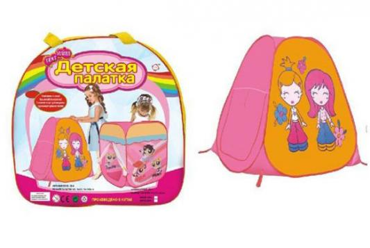 Игровая палатка Shantou Gepai Мои подружки 1toy детская игровая палатка красотка цвет желтый голубой