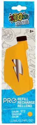 """Картридж для ручки """"Вертикаль PRO"""", желтый 164056"""