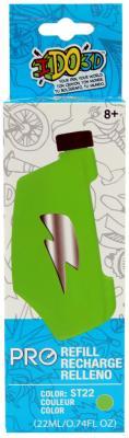 Картридж для ручки &quot,Вертикаль PRO&quot,, зелёный 164063