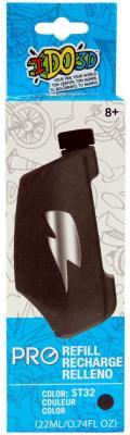 """Картридж для ручки """"Вертикаль PRO"""", коричневый 164065"""